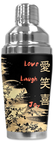 Love, Laugh, Joy Cocktail Shaker